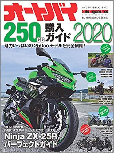 f:id:Ryo1992:20210131231432j:plain