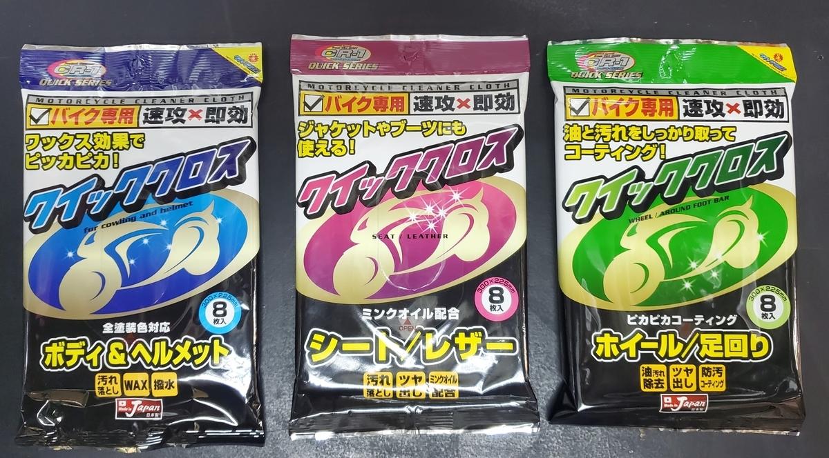 f:id:Ryo1992:20210301232443j:plain