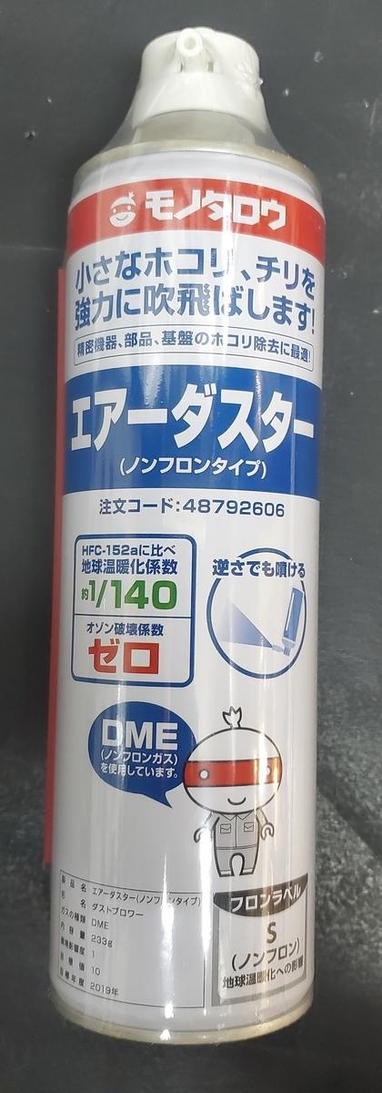 f:id:Ryo1992:20210301232556j:plain