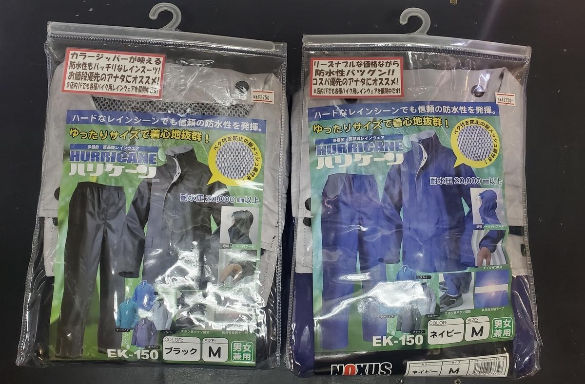 f:id:Ryo1992:20210526001845j:plain