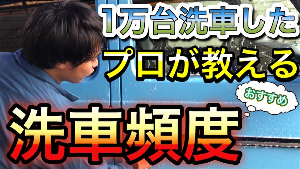 f:id:Ryo25800:20200819114345j:image