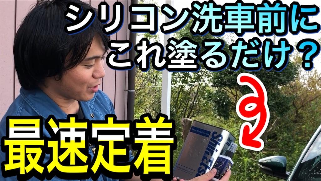 f:id:Ryo25800:20200916182444j:image