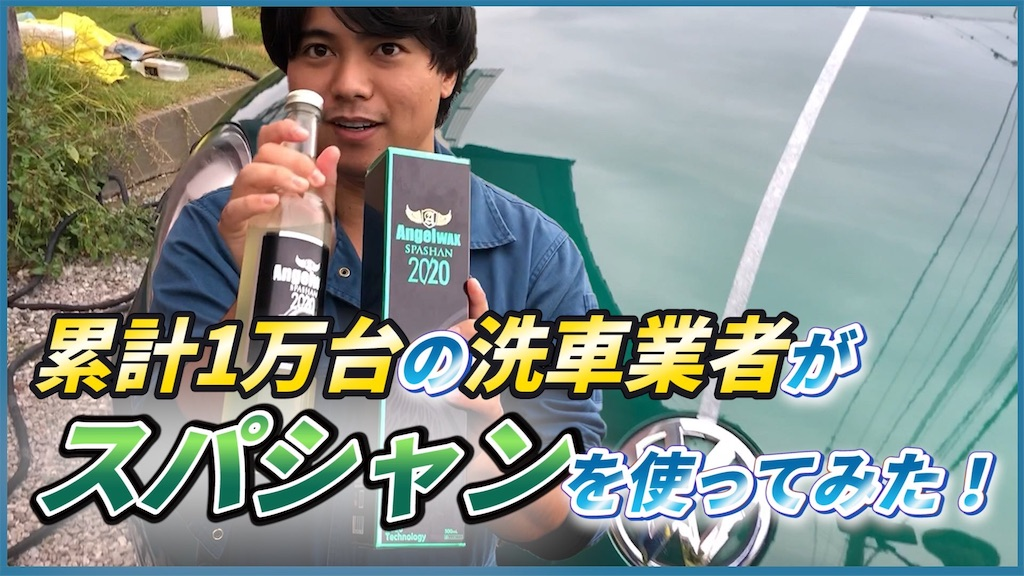 f:id:Ryo25800:20201002183917j:image