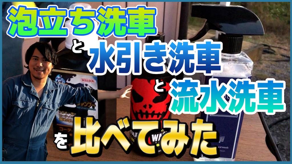 f:id:Ryo25800:20201126203637j:image