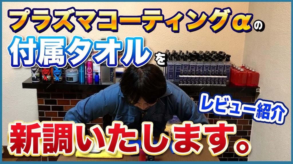 f:id:Ryo25800:20201210192903j:image