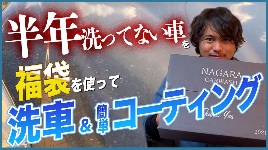f:id:Ryo25800:20210118183103j:image