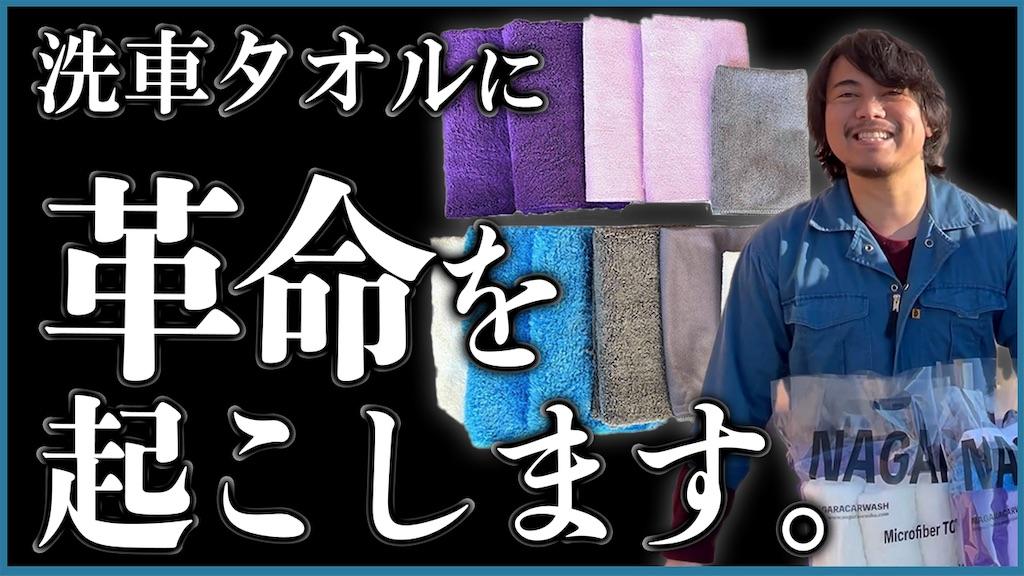 f:id:Ryo25800:20210301184839j:image
