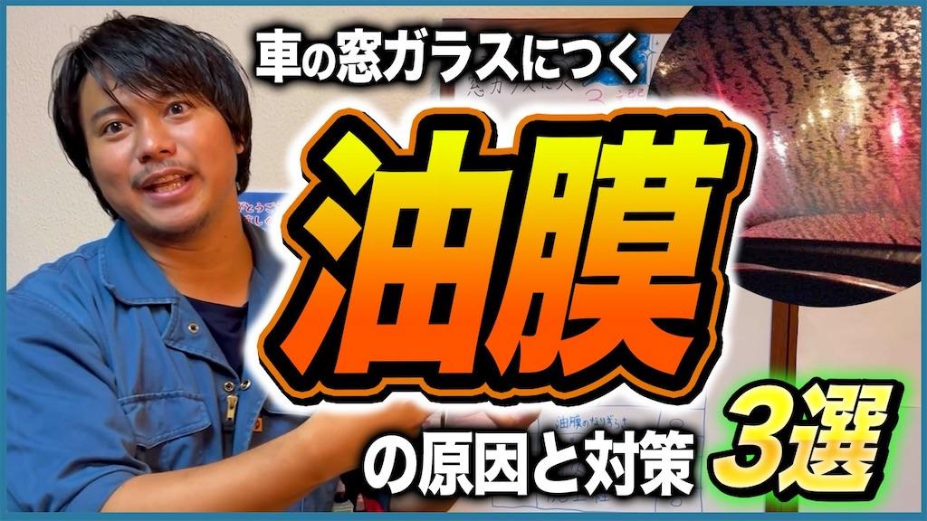 f:id:Ryo25800:20210710185306j:image