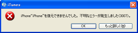 20100217213443