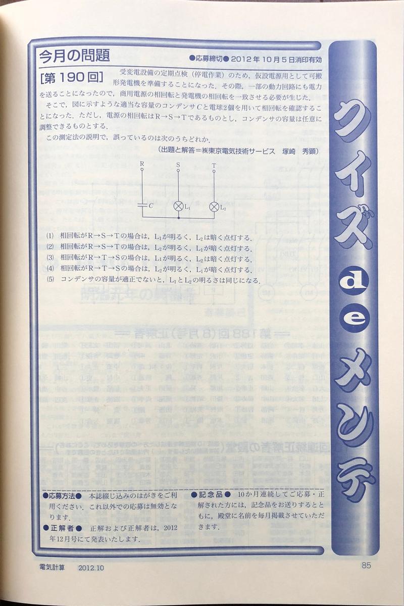 f:id:Ryo9508:20201101154836j:plain