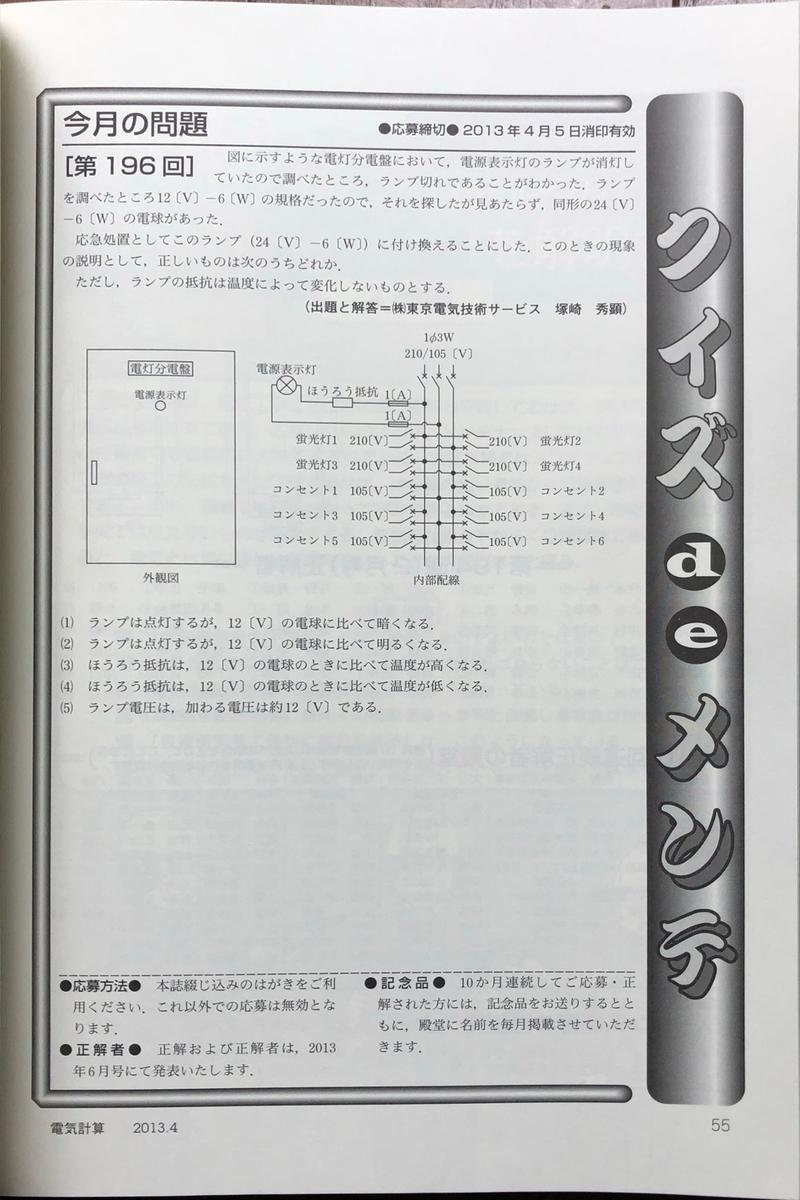f:id:Ryo9508:20210111110216j:plain