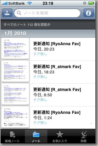 f:id:RyoAnna:20100127005258j:image:h300,w200