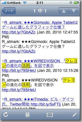f:id:RyoAnna:20100127021329j:image:h300,w200