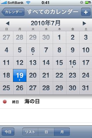20100621013033