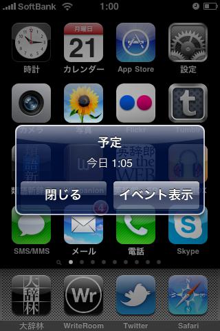 20100621013034