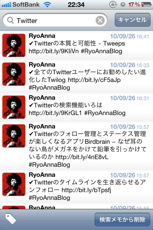 f:id:RyoAnna:20100928230849j:image:h300