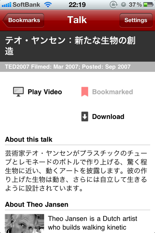 f:id:RyoAnna:20110208224012j:image:h300