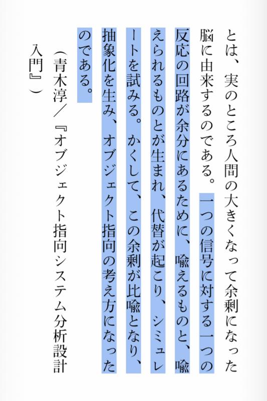 f:id:RyoAnna:20110212162419j:image:h300