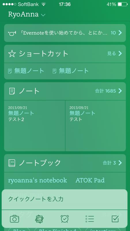 20131013220722