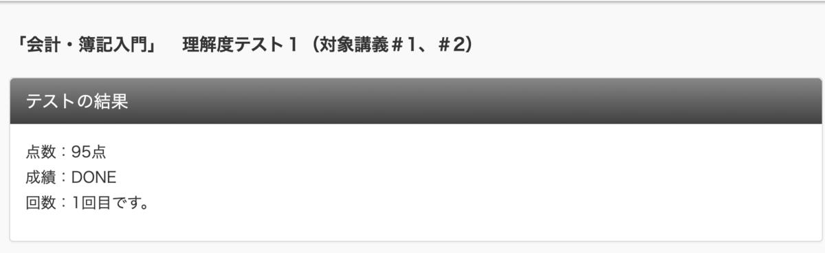 f:id:RyoIshibashi:20210409095012p:plain