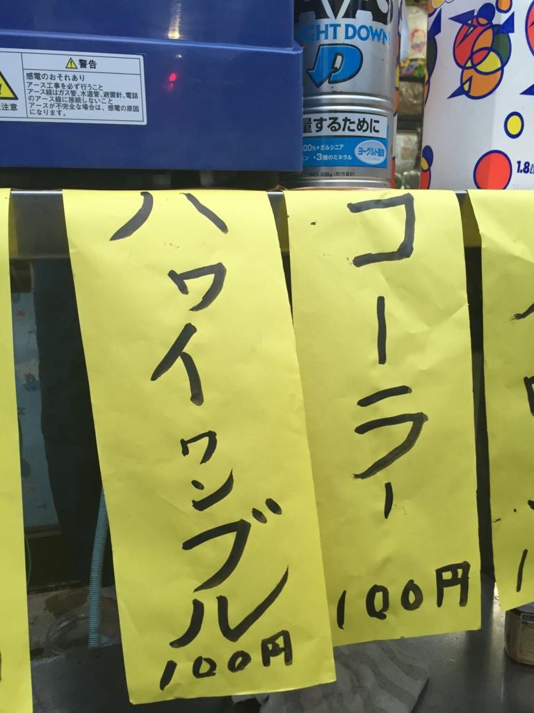 f:id:RyoKAWAGOE:20160730185434j:plain