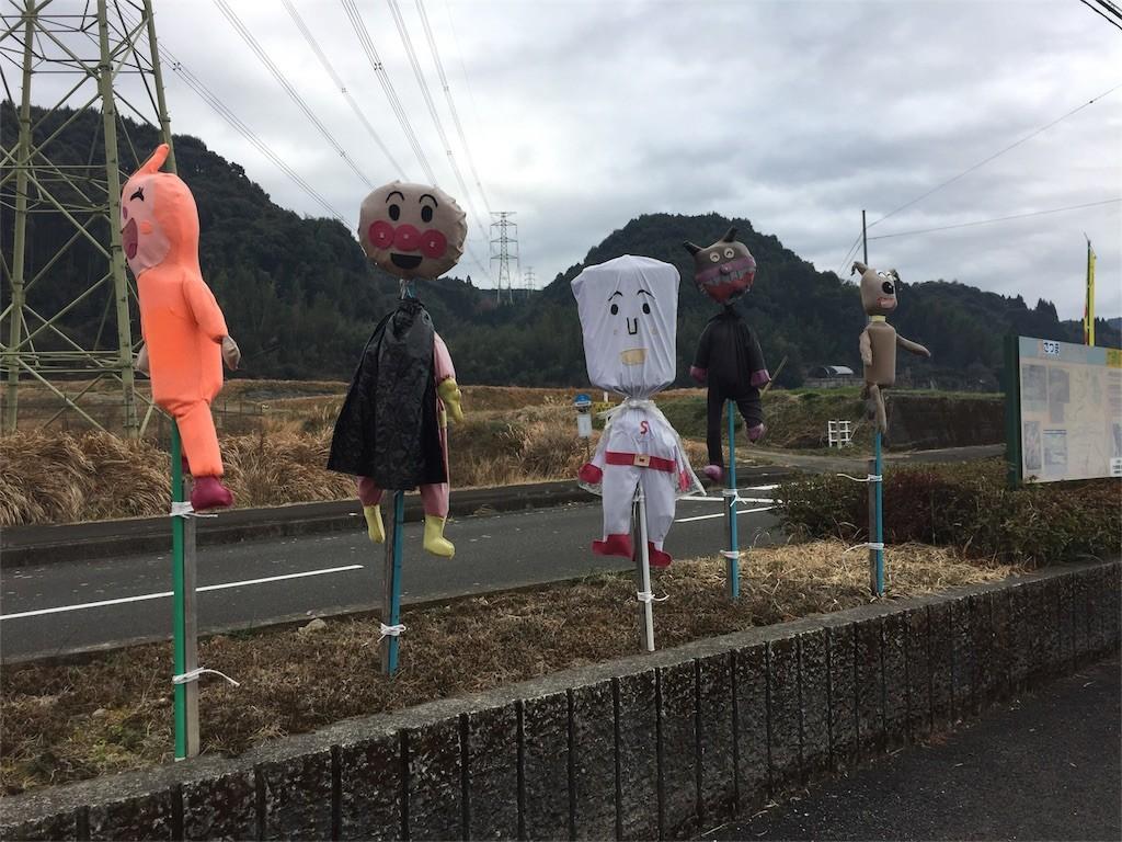 f:id:RyoKAWAGOE:20170401224435j:image
