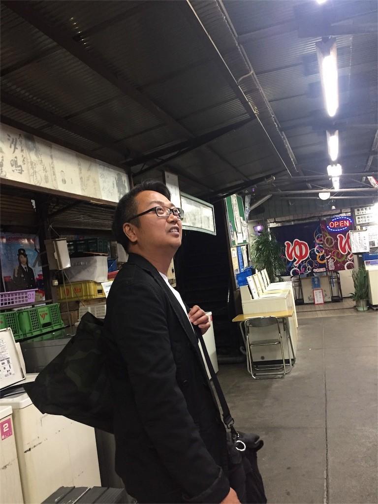 f:id:RyoKAWAGOE:20170422085503j:image
