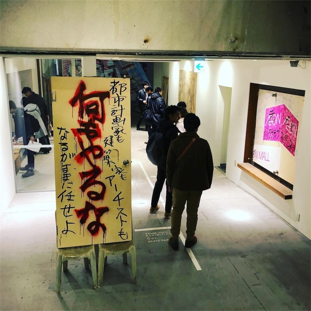 f:id:RyoKAWAGOE:20180214100132j:image