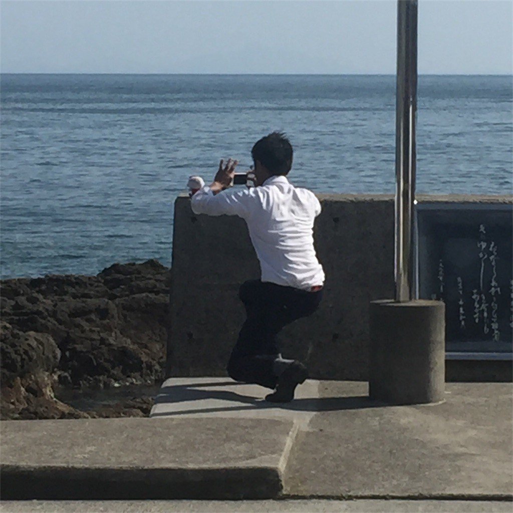f:id:RyoKAWAGOE:20180214101020j:image