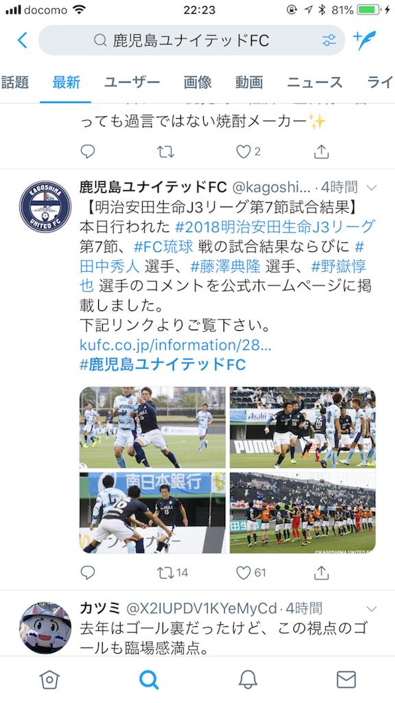 f:id:RyoKAWAGOE:20180414231713p:image