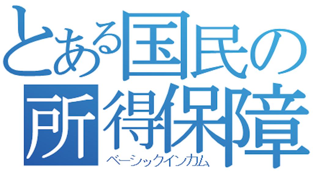 f:id:RyoKotoVuki:20170321225731p:image