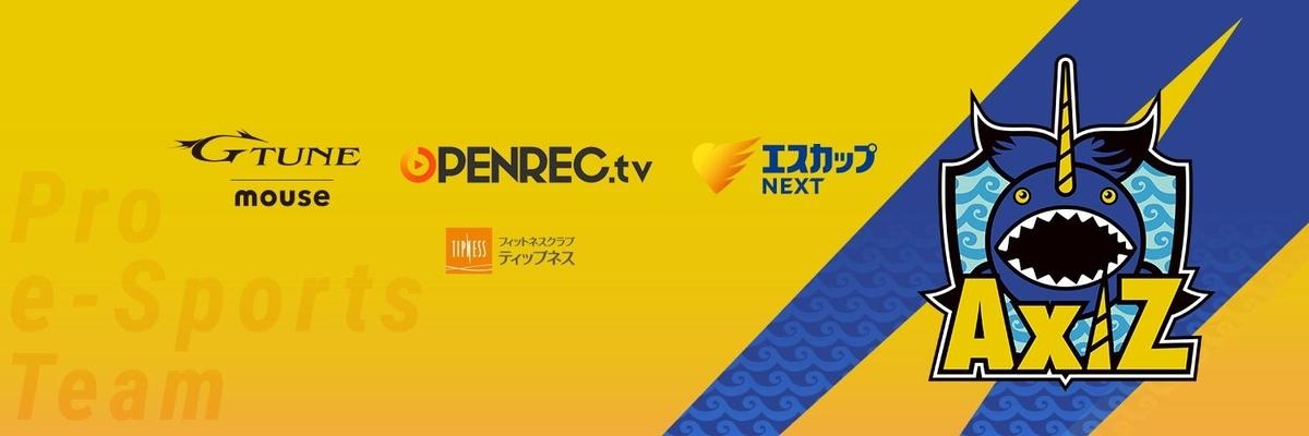f:id:RyoKuHotei:20200213150937j:plain