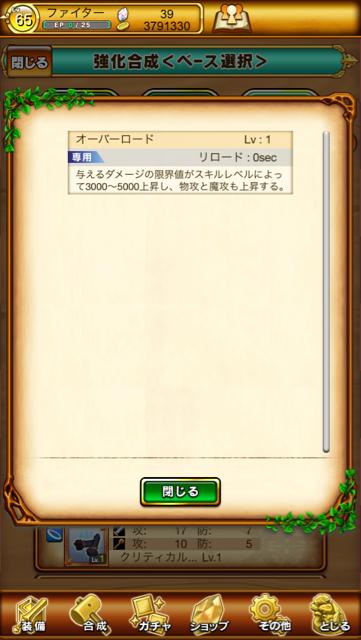 f:id:RyoWolf:20140503121307j:plain