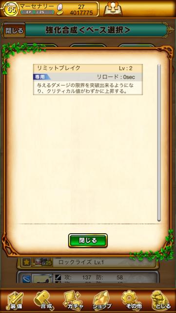 f:id:RyoWolf:20140516165441j:plain