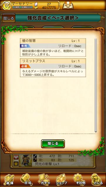 f:id:RyoWolf:20140516165534j:plain