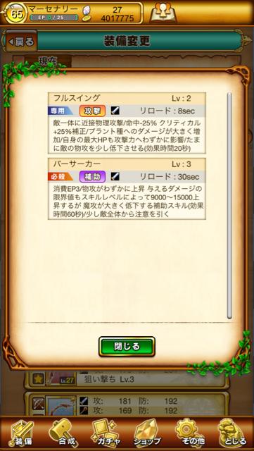 f:id:RyoWolf:20140516165633j:plain