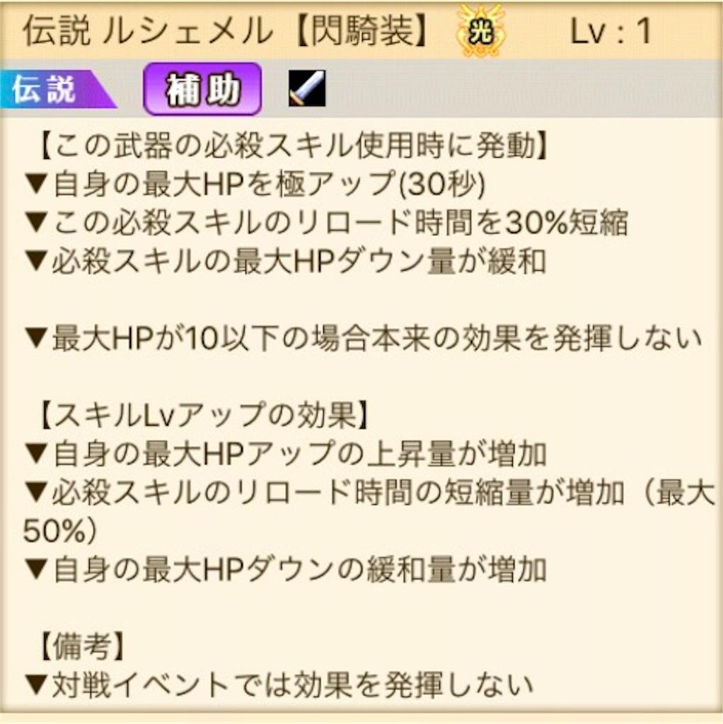 f:id:RyoWolf:20170406125537j:image