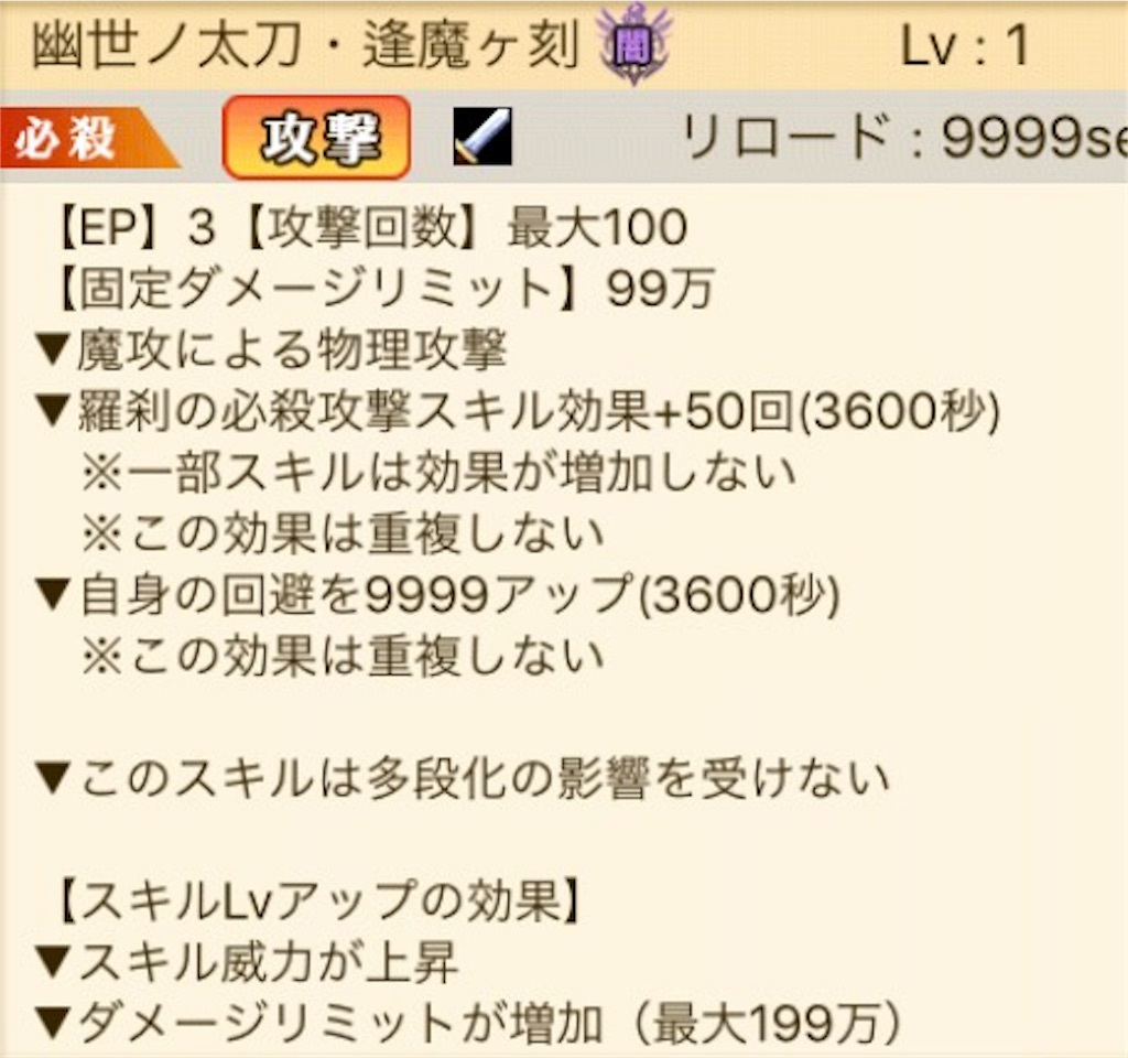 f:id:RyoWolf:20170501012605j:image