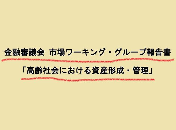 f:id:Ryo_9119:20190625164426p:plain