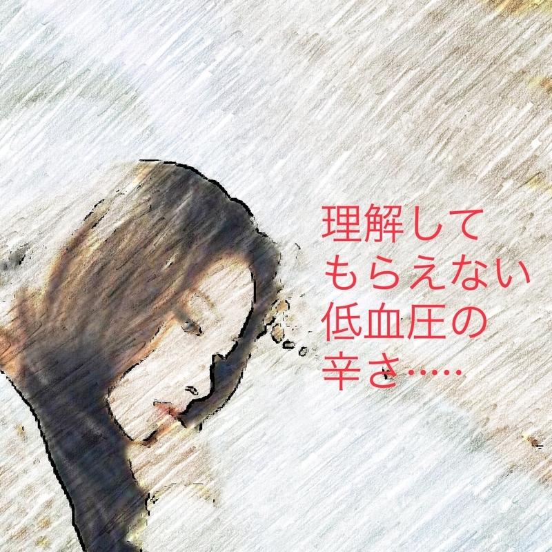 f:id:Ryo_9119:20190626224341j:plain
