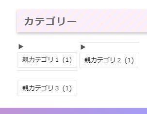f:id:Ryo_9119:20190627141545p:plain