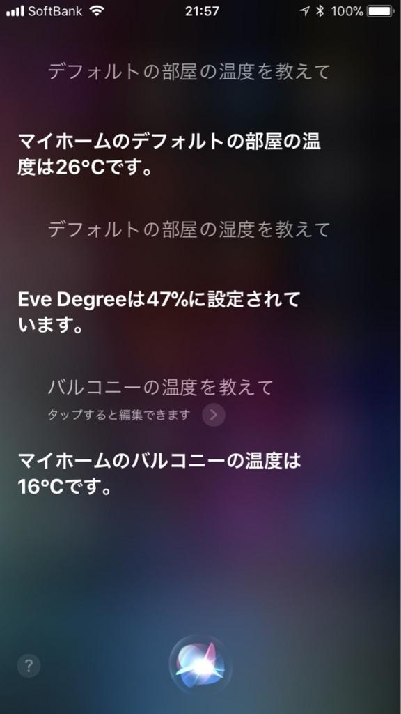 f:id:Ryo_K:20171029215734j:plain
