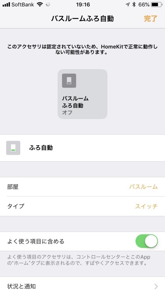 f:id:Ryo_K:20180715191657j:plain