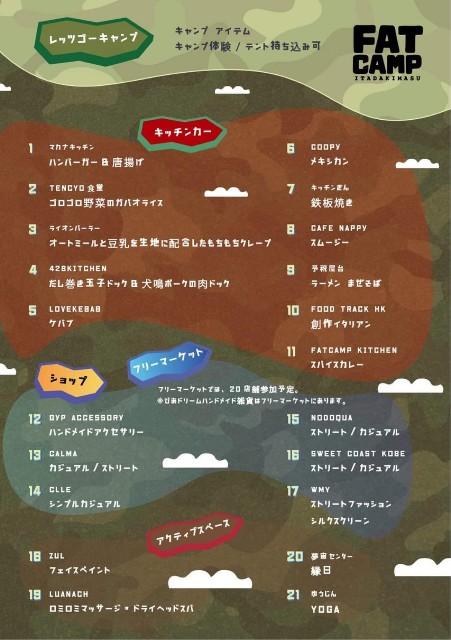 f:id:Ryo_kurotsuki:20210419161132j:image