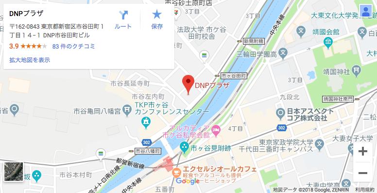 f:id:Ryoching240:20180827102054p:plain
