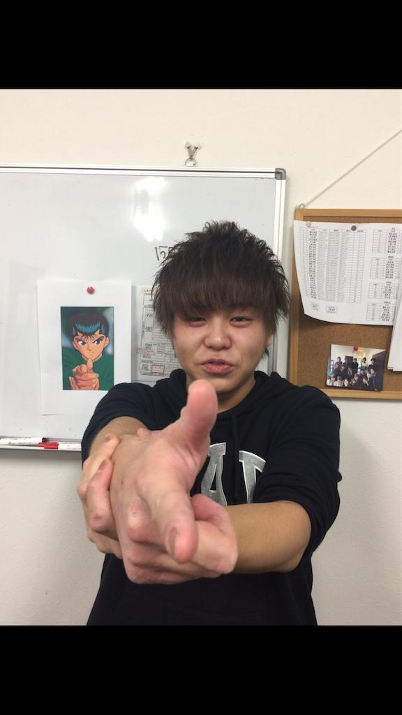 f:id:Ryoheishimizu:20170423163829p:image