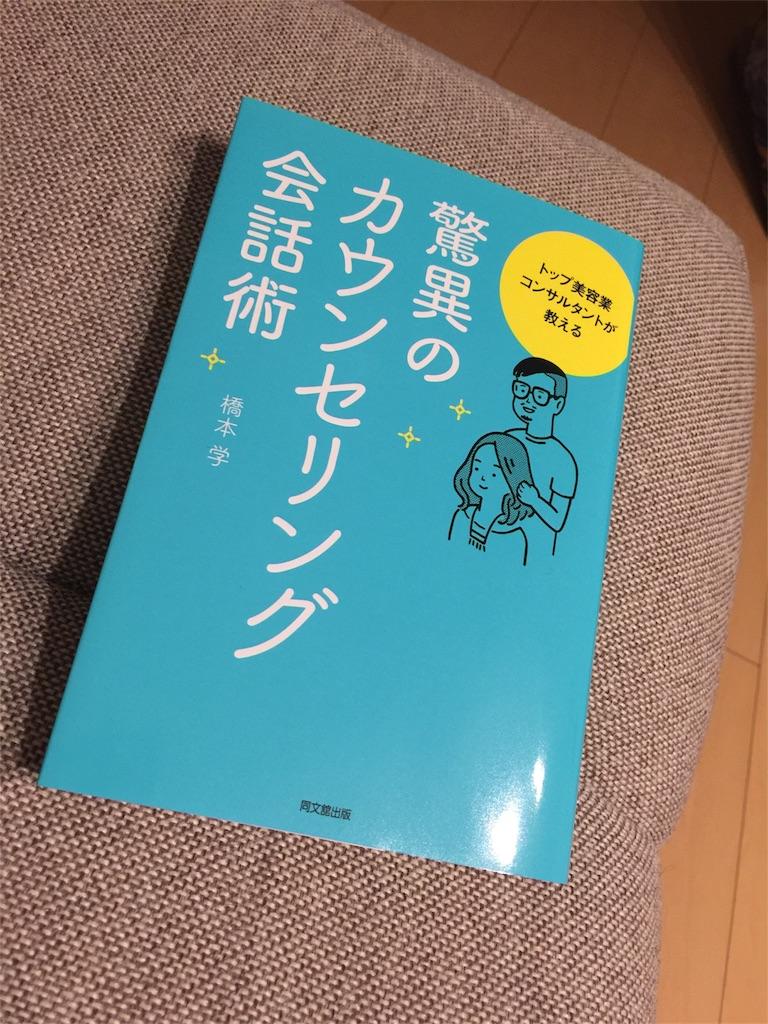 f:id:Ryoheishimizu:20170425193308j:image