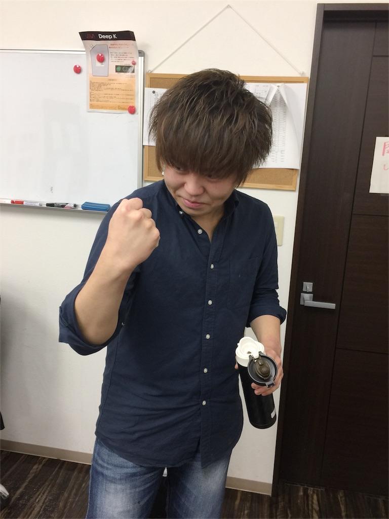 f:id:Ryoheishimizu:20170426222511j:image