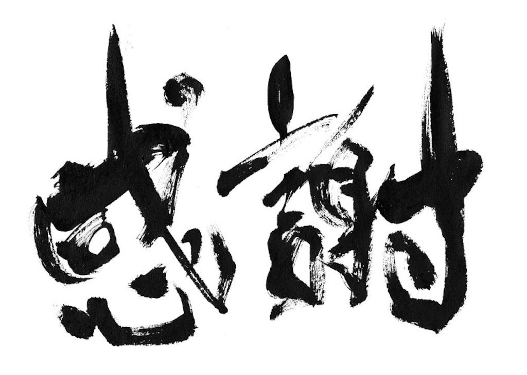 f:id:Ryoheishimizu:20170514065133j:image