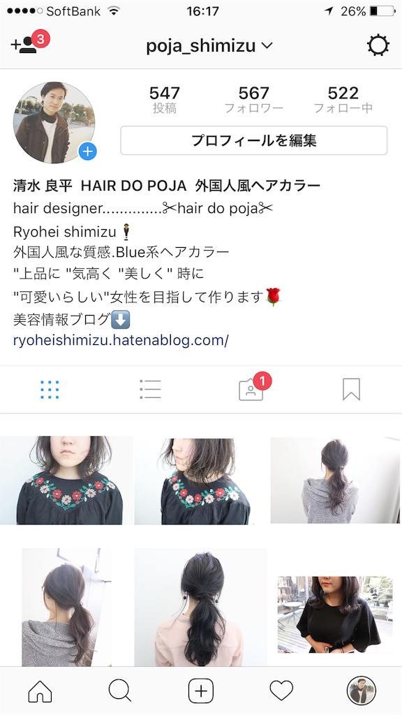 f:id:Ryoheishimizu:20170519162159p:image